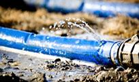 détection fuite d'eau